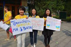 В Китае прошла первая массовая акция в поддержку Украины
