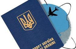 Украина и Хорватия раздумывают о создании экономического совета - глава МИД
