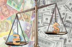 Что ждет Украину в 2015 году: курс доллара, зарплата, топливо и энергетика