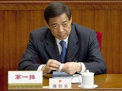 Правосудие Китая: пожизненный срок - бывшему высокому чиновнику Компартии