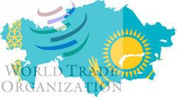 Есть ли будущее Казахстана в ВТО, а у мировых корпораций – на российском рынке