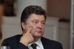 Порошенко жестко критикуют за решение отложить создание ЗСТ ЕС-Украина
