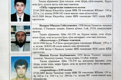 Власти Узбекистана разыскивают более тысячи террористов