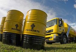 Антикризисный план отрезает Роснефть от средств ФНБ