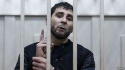 В деле убийц Немцова появились наркотики