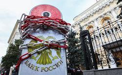 Чрезмерное ослабление рубля будет иметь негативные последствия – эксперты