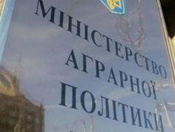 Минагрополитики перешел под контроль Евромайдана