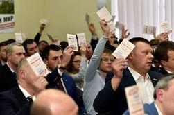 Многие партии в Украине существуют лишь на бумаге