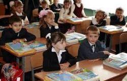 Из-за беспорядков в центре Киеве будут закрыты детсады и школы
