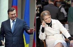 Евросоюз ждет помилования Тимошенко в ближайшие дни