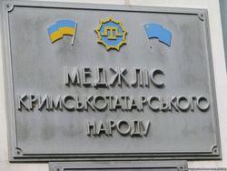 Меджлис может быть запрещен в Крыму