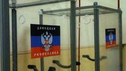 На Донбассе выберут депутатов, которые будут «лоббировать» интересы России – глава КИУ