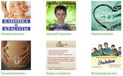 Эксперты назвали самые популярные медицинские клиники в Одноклассники