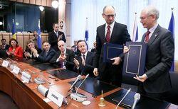 ЕС назвал дату подписания ЗСТ с Украиной