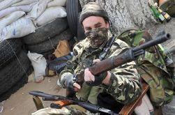 """Террористы захватили отделение """"Донбасстрансгаза"""" в Краматорске"""