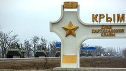 Референдум в Крыму о вхождении в состав России перенесли на 16 марта