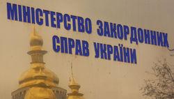 МИД Украины настаивает, что Киев полностью выполняет Женевское соглашение