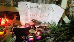 Россияне помянули убиенных на пожаре в Кемерово