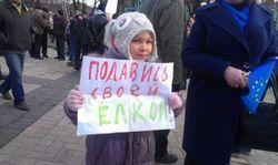 Оппозиция готова свергнуть правительство Украины во вторник