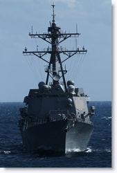 Эсминец США с ракетами Truxtun останется в Черном море