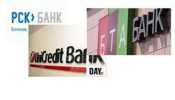 Определены самые популярные банки Кыргызстана: Росинбанк и ЭкоИсламикБанк – лидеры