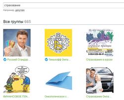 Соцсеть Одноклассники о страховании - заметки экспертов