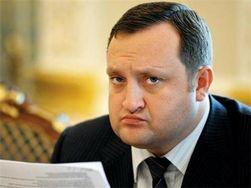 ГПУ снова арестовала имущество Арбузова