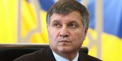 Аваков рассказал о страшных последствиях для Украины своей отставки
