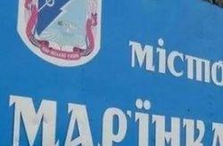 Трое погибших бойцов АТО, 31 раненый: итог боя у Марьинки 3 июня