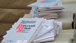 Русский язык потерял статус обязательного предмета в школах Молдовы