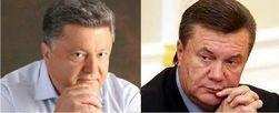 Чем Порошенко отличается от Януковича – Герман