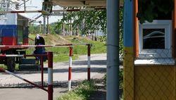 РФ требует от Украины исключить незаконные переходы российской границы