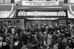 Закрытие Макдональдс в России как начало агонии