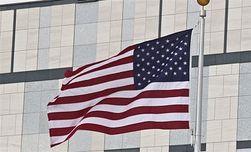 США допускают ослабление санкций против РФ, но при условии
