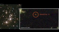 НАСА: новый взгляд в прошлое Вселенной