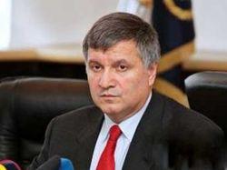 Люстрация в МВД: Аваков уволил 91 сотрудника