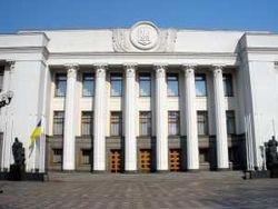 """ВР приняла закон о регулировании финансовой ситуации """"Нафтогаза"""""""