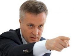 Скандал Порошенко с Наливайченко расколол Раду