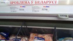 Беларуси невыгодно российское эмбарго на украинские товары