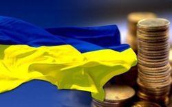 Когда украинцы по доходам догонят Европу?