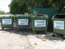 Со следующей недели коммунальщики Симферополя грозятся не вывозить мусор