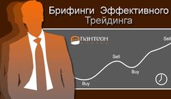 Глеб Кабанов расскажет трейдерам как сэкономить годы жизни на Форекс