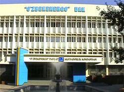 В Узбекистане энергетики выкладывают в Интернет личные данные должников