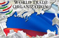 Украина предложила ВТО выгнать Россию из организации