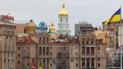 """Конгресс """"Украина - Россия: диалог"""" показал, что договариваться можно"""