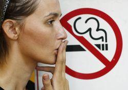 С 1 июня в России сигареты исчезнут из киосков и с раскладок