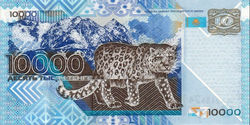 Курс доллара на Форекс продолжил рост к тенге