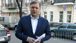 Луганск освистал, побил и выгнал из города Добкина