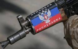 Под Донецком бандиты ДНР прорываются с боем из зоны АТО