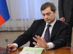 Киев может вздохнуть с облегчением – Сурков не будет заниматься Украиной